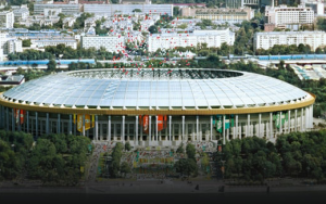 moscow luzhniki 2018 fifa world cup russia football hospitality tickets